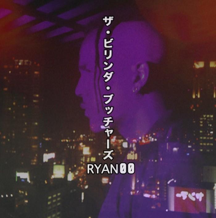 ryanmixtape